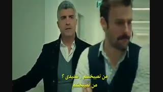 دانلود قسمت 24 عروس استانبولی-istanbullu gelin با زیرنویس فارسی چسبیده
