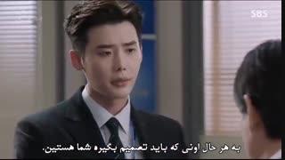 سریال کره ای وقتی تو خواب بودی (25) با زیرنویس چسبیده