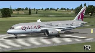 صدای واقعی بوئینگ 787