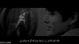 Lost Star - (BTS) بازیرنویس فارسی - جئون جونگ کوک