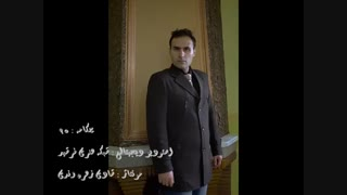 پادکست شعر پارسی 34