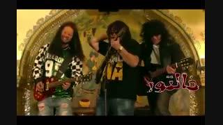 وقتى که مهران غفوریان متالیکا میخواند!!!