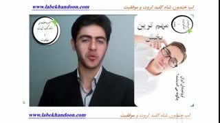 ثروتمندان ایران چگونه می اندیشند؟