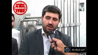 اولین خط بسته بندی لبنیات در عراق توسط توان صنعت