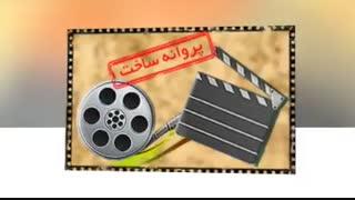 دانلود فیلم اسیه در زمستان در با حجم کم و کیفیت بالا