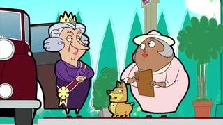 انیمیشن مستربین قسمت 46