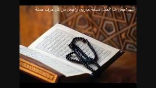 www.shoppluss.ir - سورة النساء - ترتیل عبد الباسط عبد الصمد -