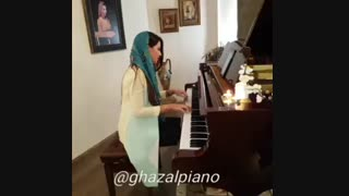 نواختن پیانو توسط  سرکار خانم غزل