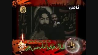 مجلس عزای امشب پشت دیوار بقیعه-28صفر85-طهماسب پور