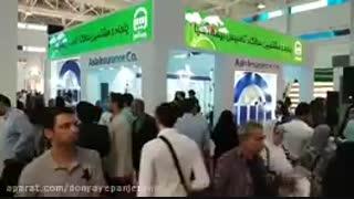 تبلیغات بیمه آسیا