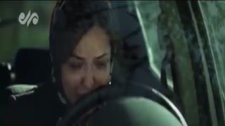 دانلود کاملا رایگان فیلم ایرانی مالیخولیا