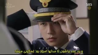 قسمت سی ام سریال کره ای وقتی تو خواب بودی (while you were sleeping) با زیرنویس چسـبیده و دانلود با لینک مستقیم