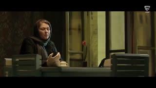 فیلم ایرانی مالیخولیا