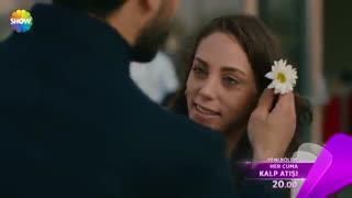 تیزر 1 قسمت  21 سریال ضربان قلب Kalp atisi