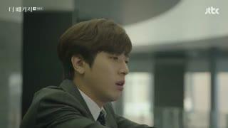 قسمت دوازدهم (پایان) سریال کره ای بسته – The Package 2017 - با زیرنویس فارسی