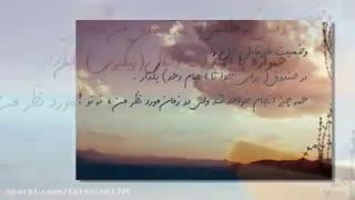 نامه ای از طرف خدا ♥ حتما ببینید