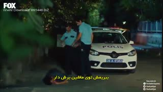 قسمت 1 سریال حکایت ما ( داستان ما ) با زیرنویس فارسی