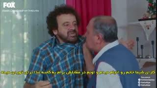 قسمت 4 سریال حکایت ما ( داستان ما ) با زیرنویس فارسی