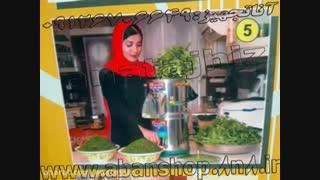 آموزش استفاده از دستگاه سبزی خرد کن خانگی