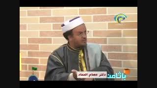 درخواست دلسوزانه یک وهابی شیعه شده از وهابی ها