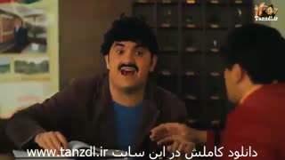فیلم مهمان عرب