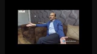 مصاحبه /محمد سام