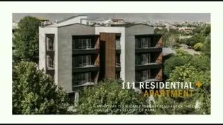 فروش آپارتمان مهرشهر