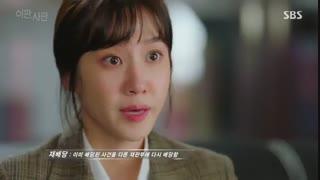 قسمت 03 سریال کره ای چیزی برای از دست دادن نیست Nothing to Lose 2017 - زیرنویس فارسی