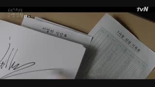 قسمت 02 سریال کره ای دفترچه زندان Prison Playbook 2017 - زیرنویس فارسی