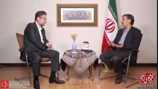 اظهارات احمدینژاد درباره قوه قضائیه در گفتگو با وبسایت دولت بهار