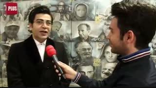 واکنش بازیگر زن سینمای ایران به شایعه جدایی از همسرش