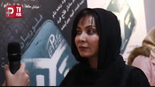 عکس العمل تند بازیگر زن سینما به شوآف سلبریتی ها با زلزله زدگان کرمانشاه