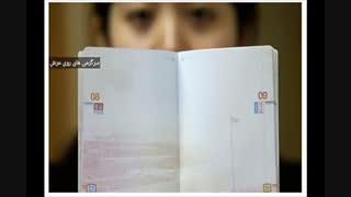 ۷ پاسپورت زیبای جهان که نمیدونستید