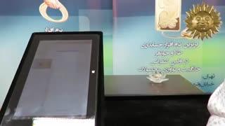 سیستم نمایش جواهرات  و پیشگیری از سرقت جواهرات