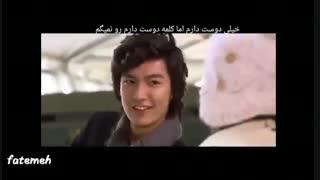 میکس فیلمهای کرهای با آهنگ اکسو