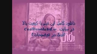 دانلود فیلم رفتن نوید محمودی /لینک در توضیحات