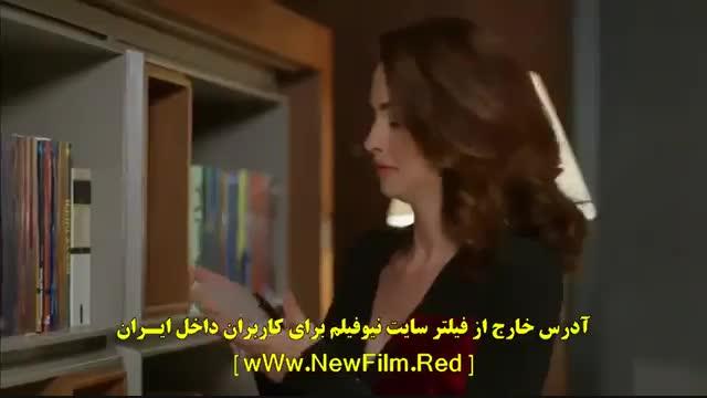 سریال ماه کامل قسمت ۲۱ زیرنویس فارسی