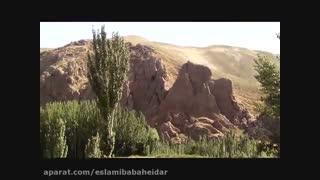 طبیعت دیارمهربانی باباحیدر