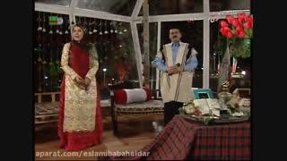 پیام تبریک عیدازباباحیدر