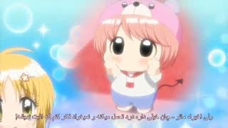 قسمت پنجاه _ انیمه کمدی Chibi☆Devil _ شیطان کوچولو بازیرنویس پارسی