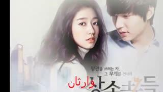 برترین سریال های کره ای1