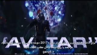 دانلود فیلم والرین و شهر هزار سیاره 2017 دوبله فارسی
