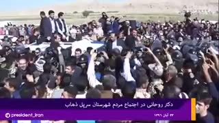 روحانی و سیاسی بازی درباره مسکن مهر
