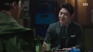 قسمت هشتم سریال کره ای چیزی برای از دست دادن نیست Nothing to Lose 2017 - زیرنویس فارسی