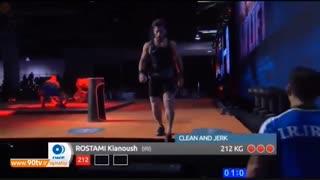 وزنه برداری قهرمانی جهان ۲۰۱۷: ناکامی کیانوش رستمی در حرکت دو ضرب