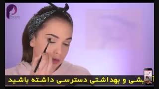 آموزش آرایش چشم گرم برای فصل زمستان