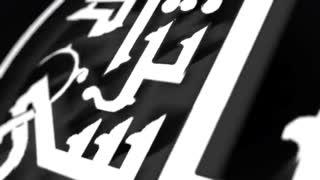 طراحی لوگو متحرک گالری اتومبیل عباسی نژاد