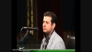 خوش اخلاق باشیم_استاد رائفی پور