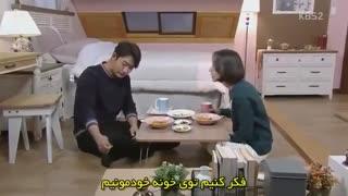 قسمت بیست و هشتم سریال کره ای زندگی طلایی من - My Golden Life 2017  - زیرنویس چسبیده