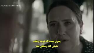 دانلود قسمت 19 مریم-meryem با زیرنویس فارسی چسبیده